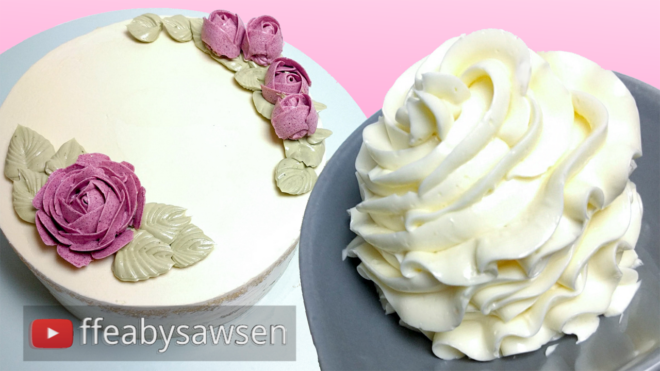Sawsen's simple buttercream - milk buttercream, less sweet buttercream, silky, glossy, easy, smooth