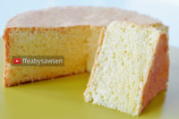 Perfect Vanilla Sponge Cake Recipe | ffeabysawsen